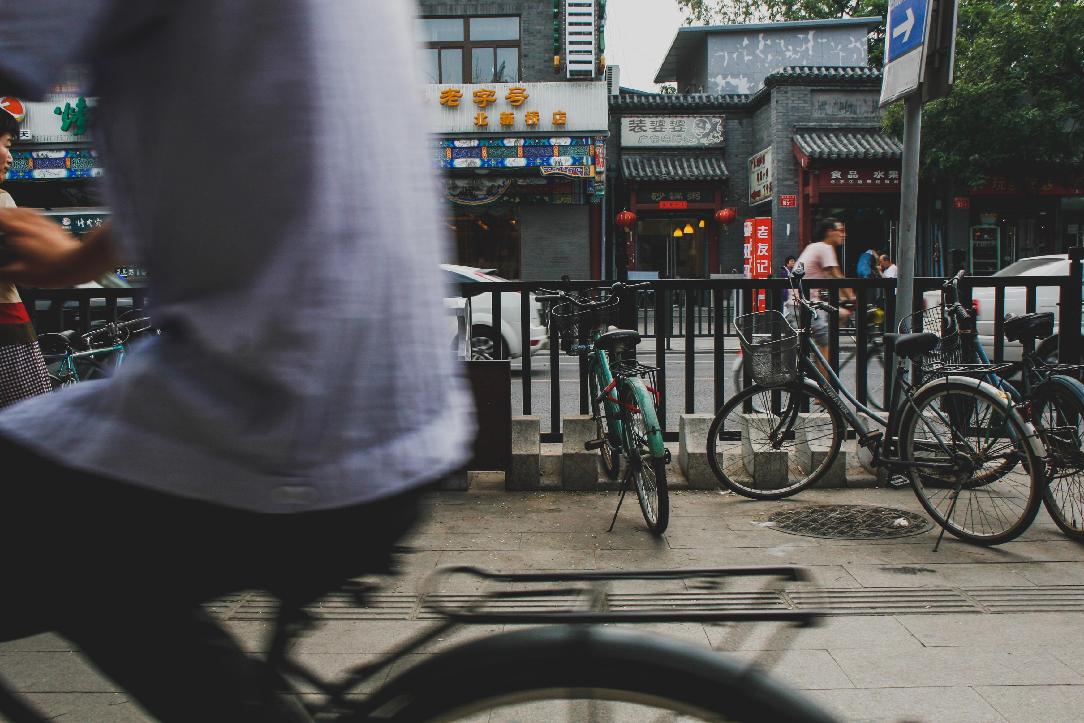 001-Xina_Blog