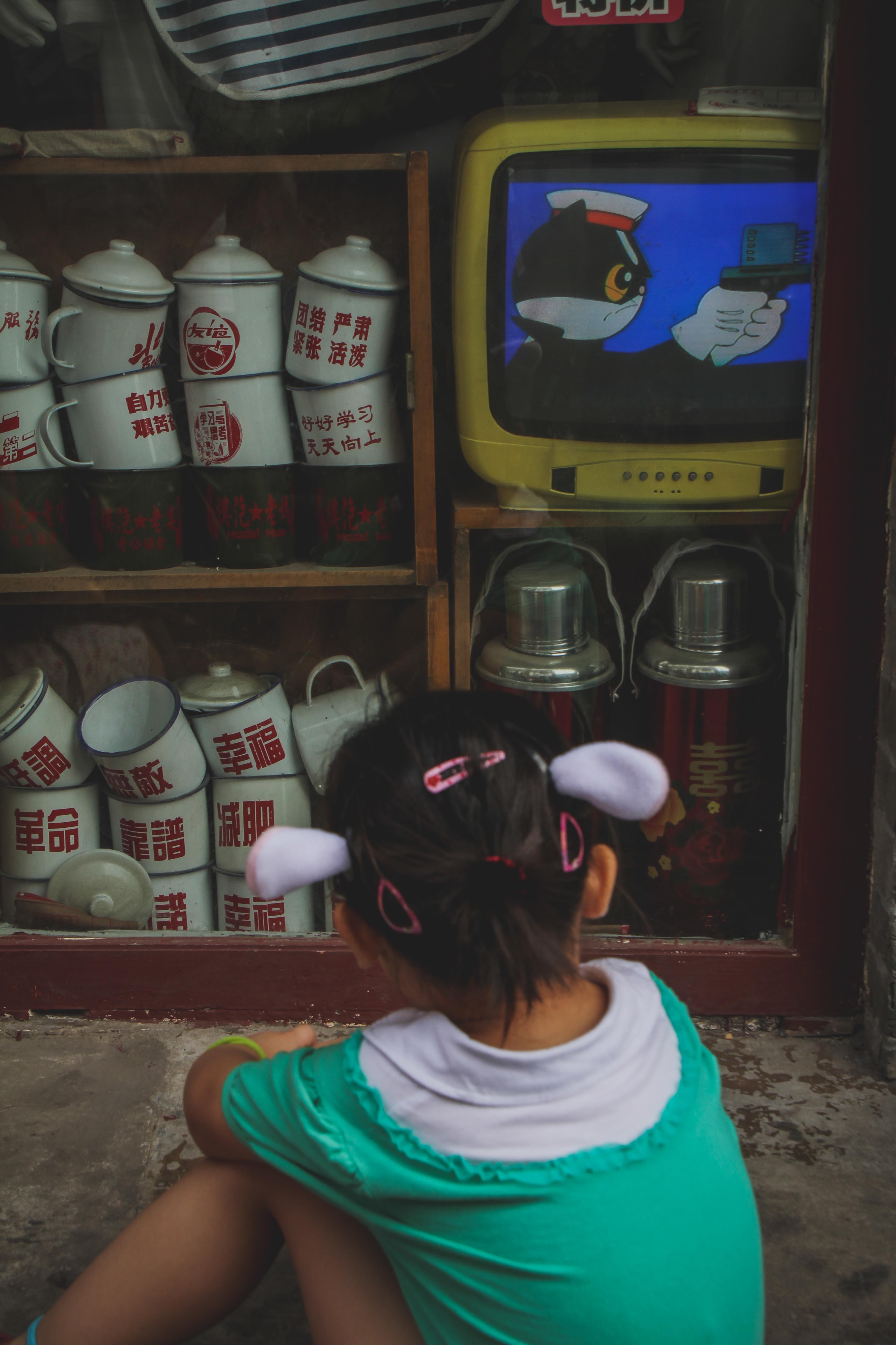 023-Xina_Blog