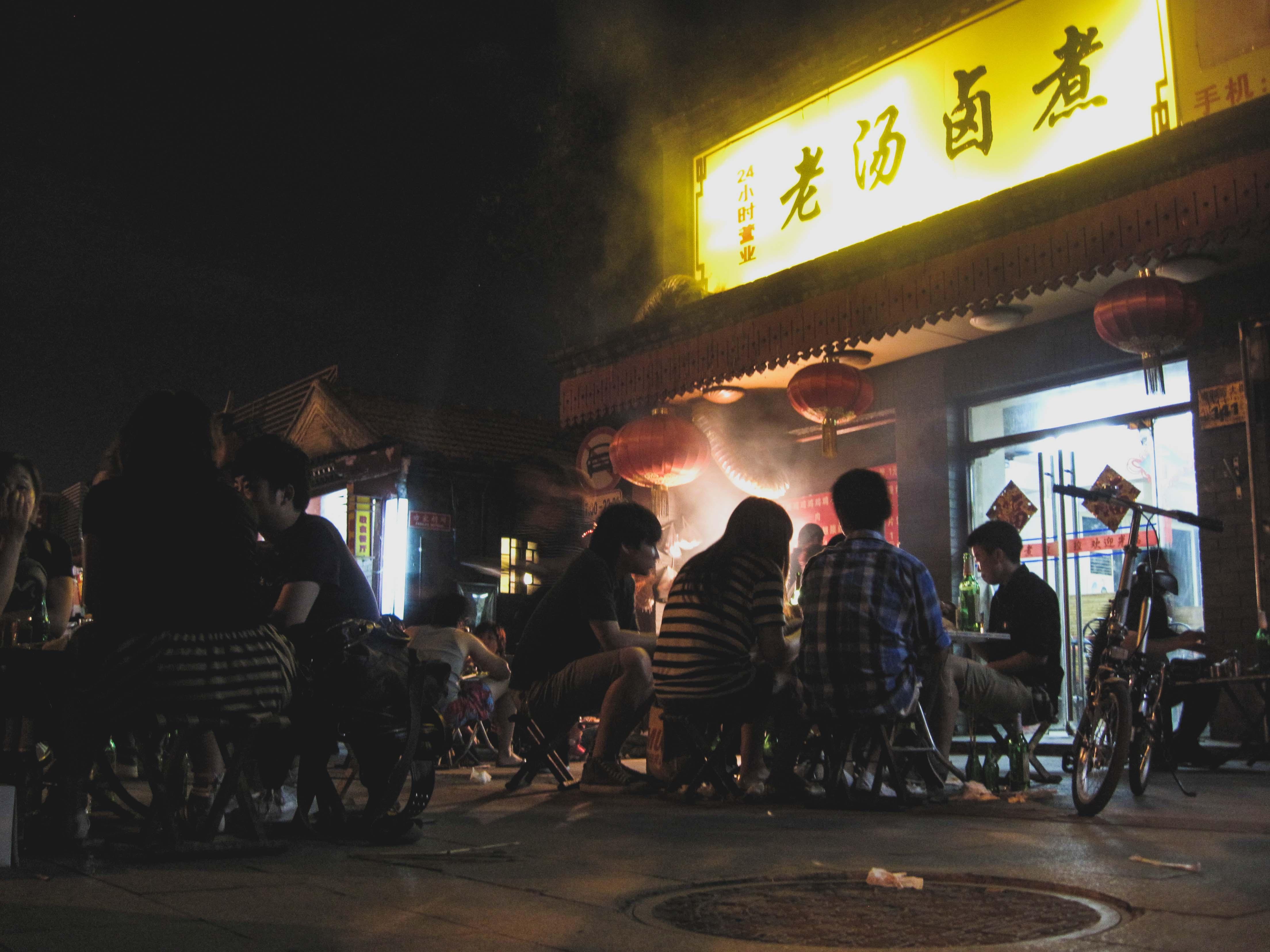 037-Xina_Blog