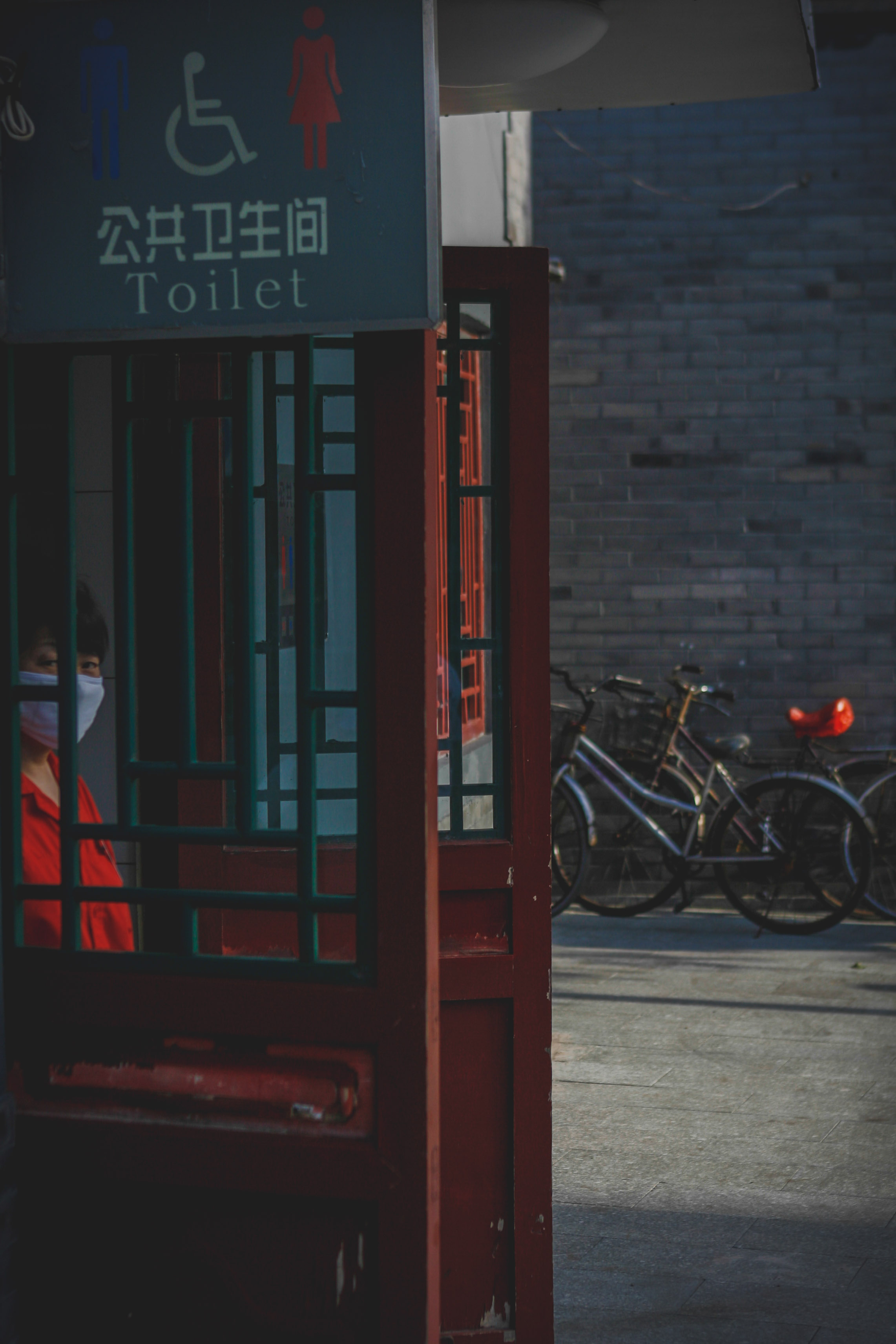 043-Xina_Blog