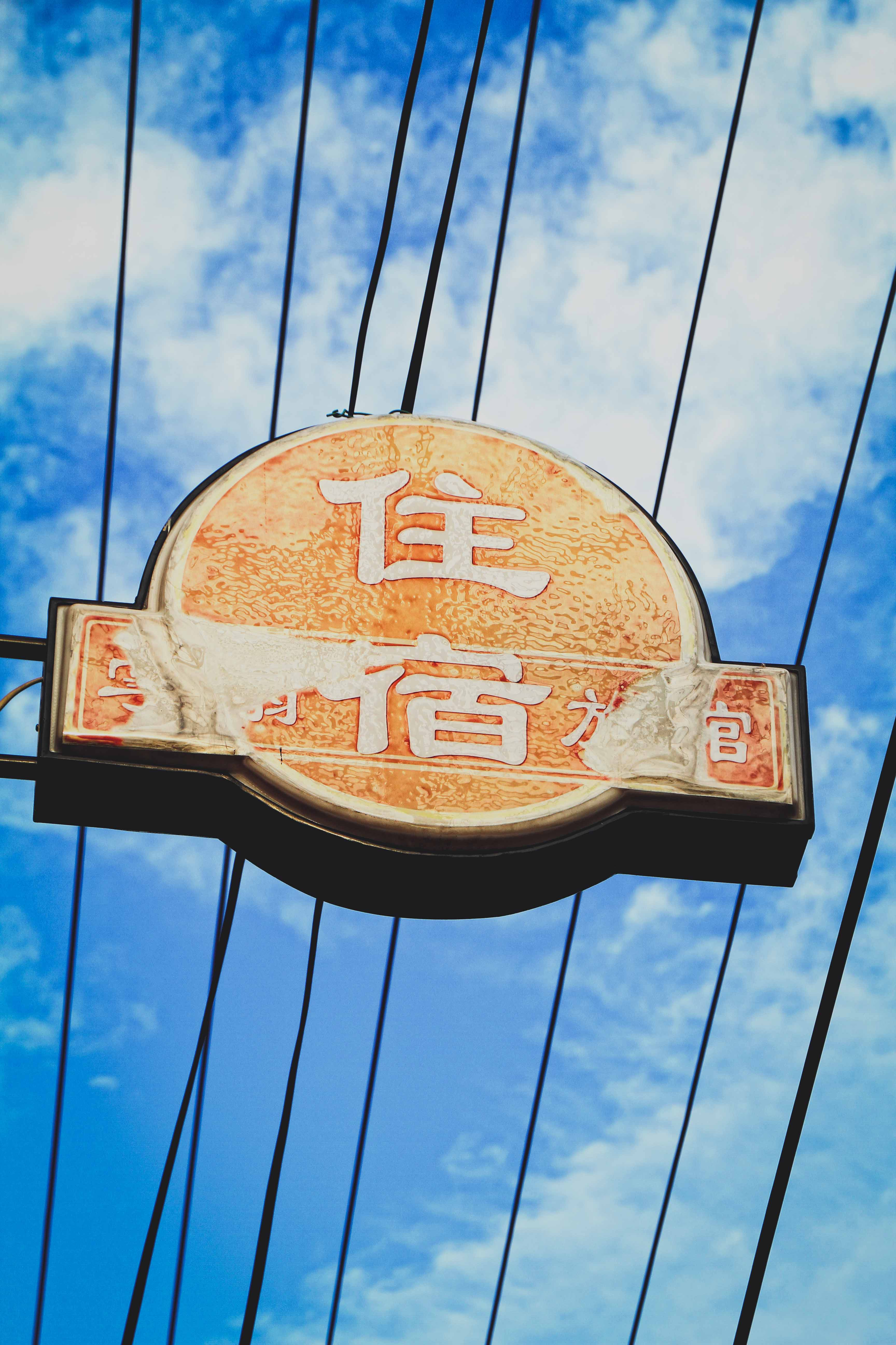 047-Xina_Blog