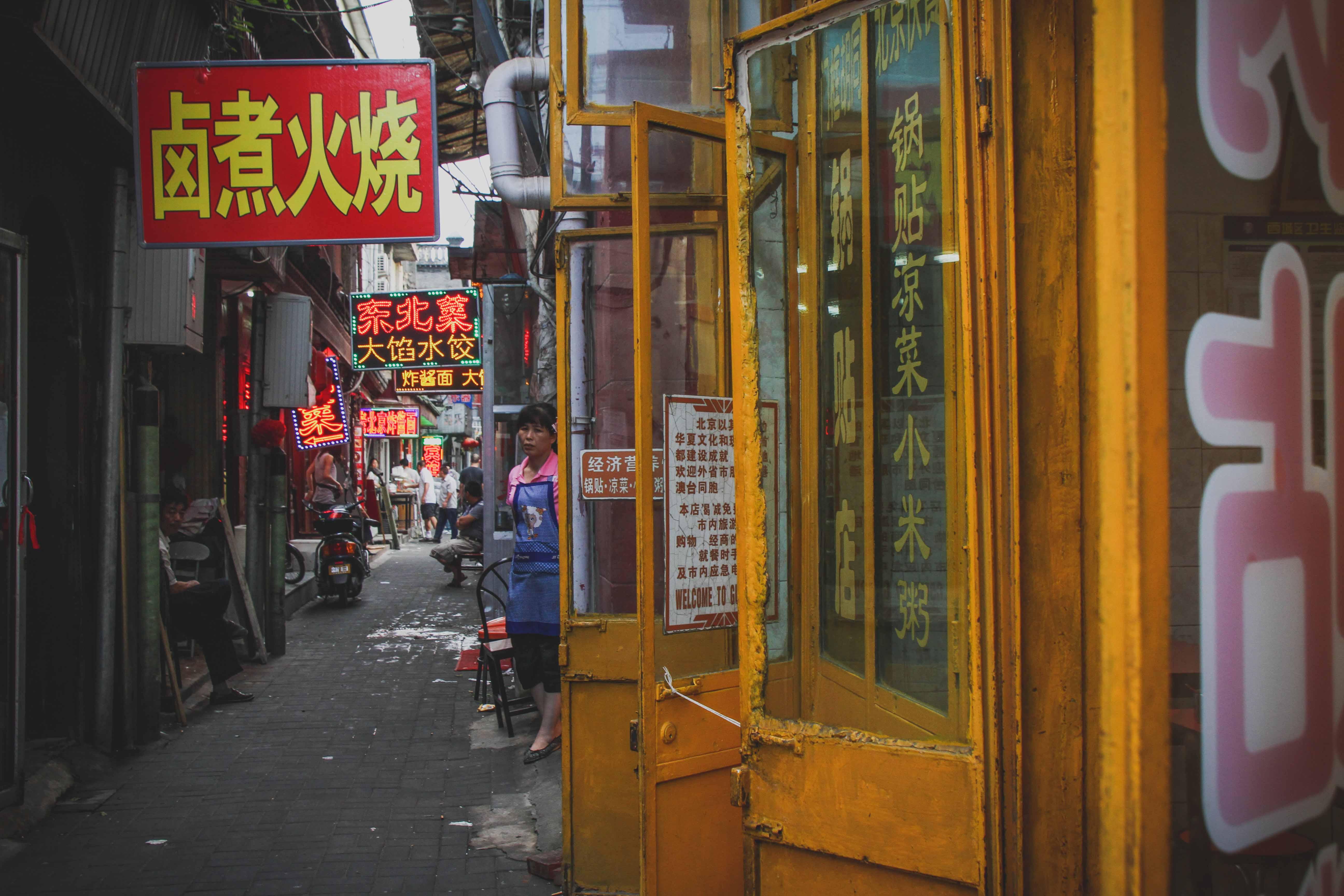 049-Xina_Blog