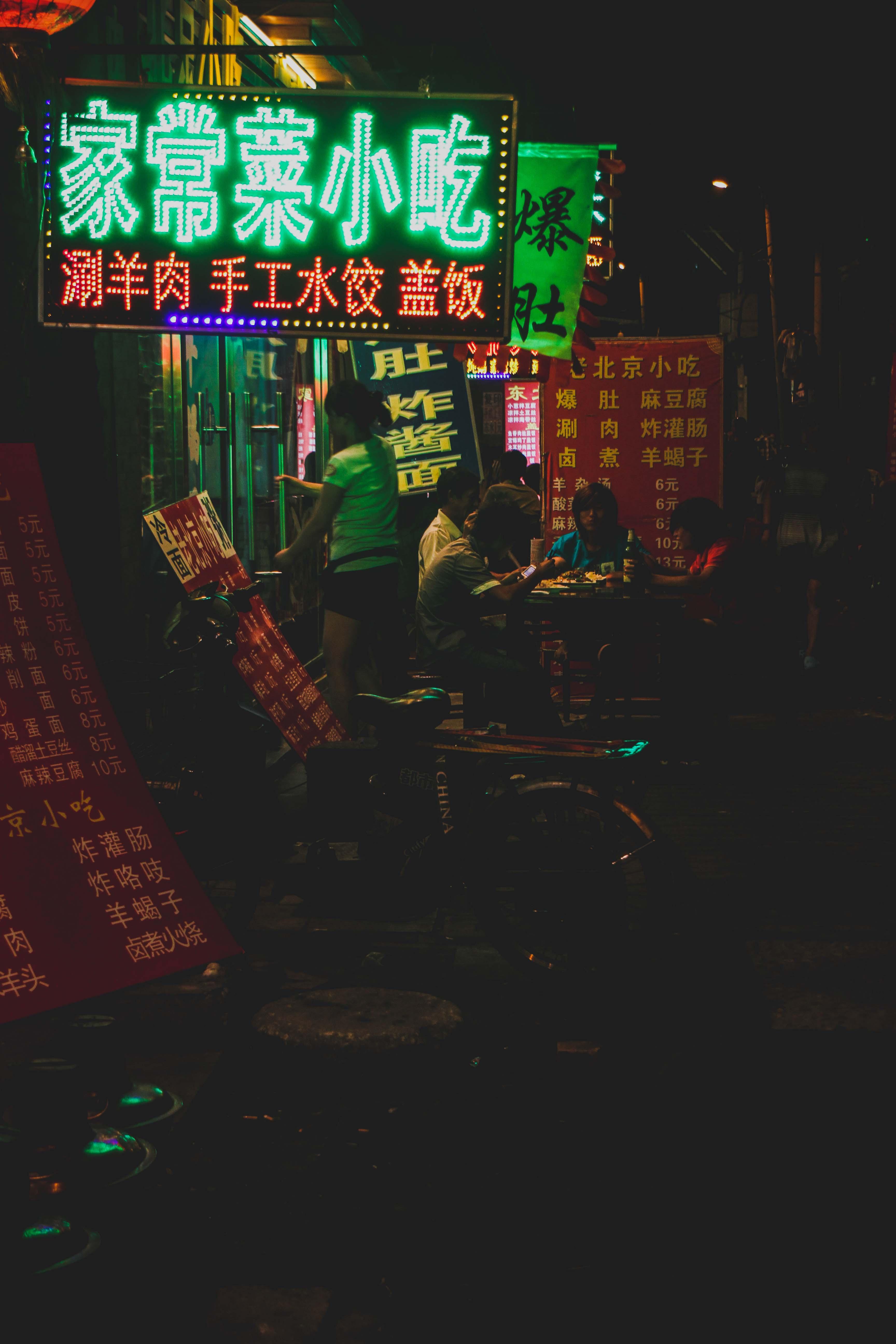 053-Xina_Blog