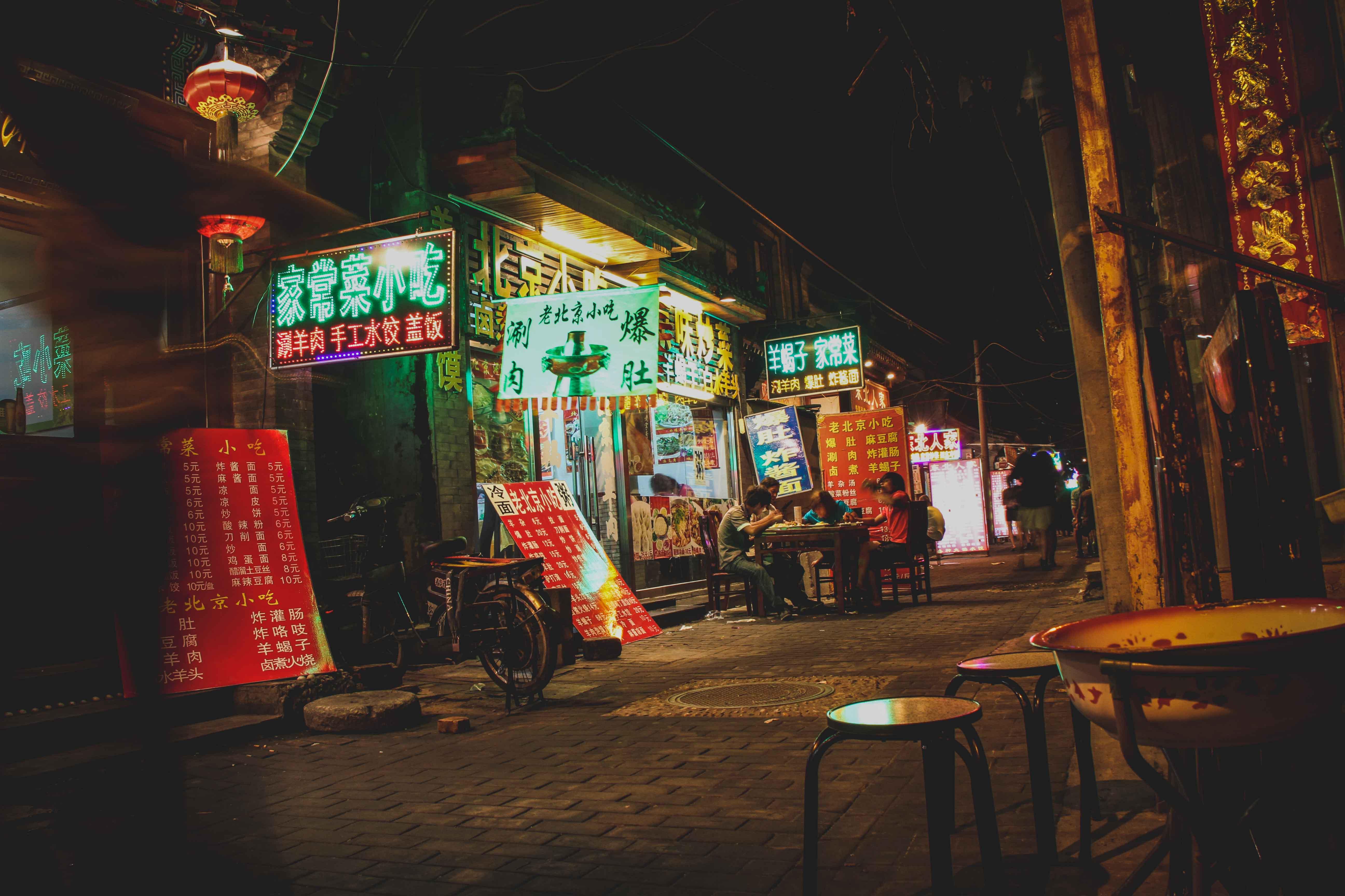 055-Xina_Blog