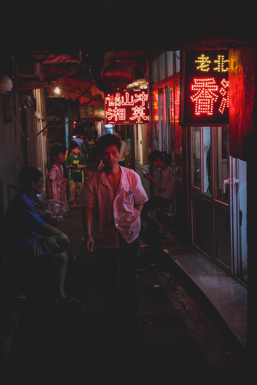 056-Xina_Blog