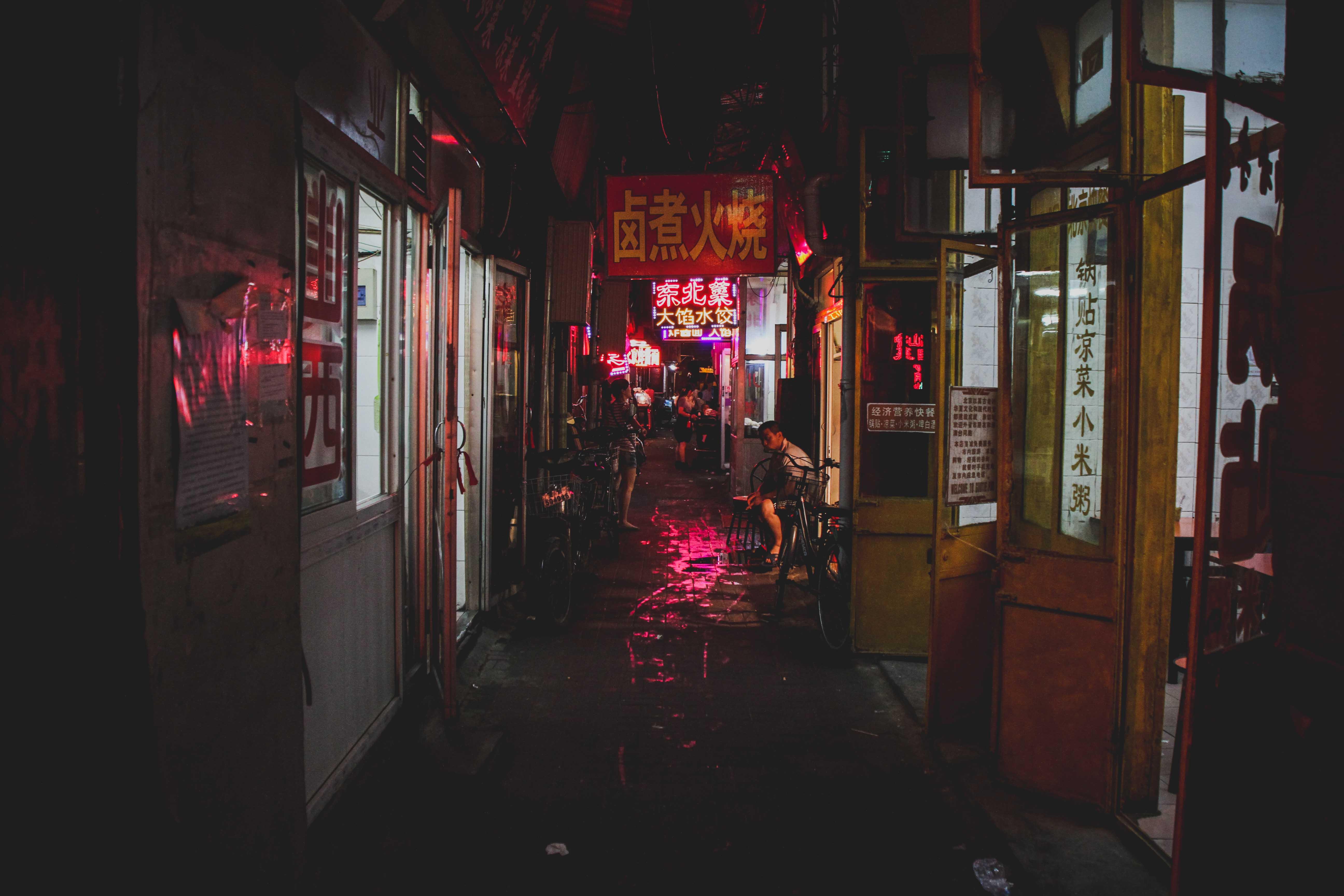 057-Xina_Blog