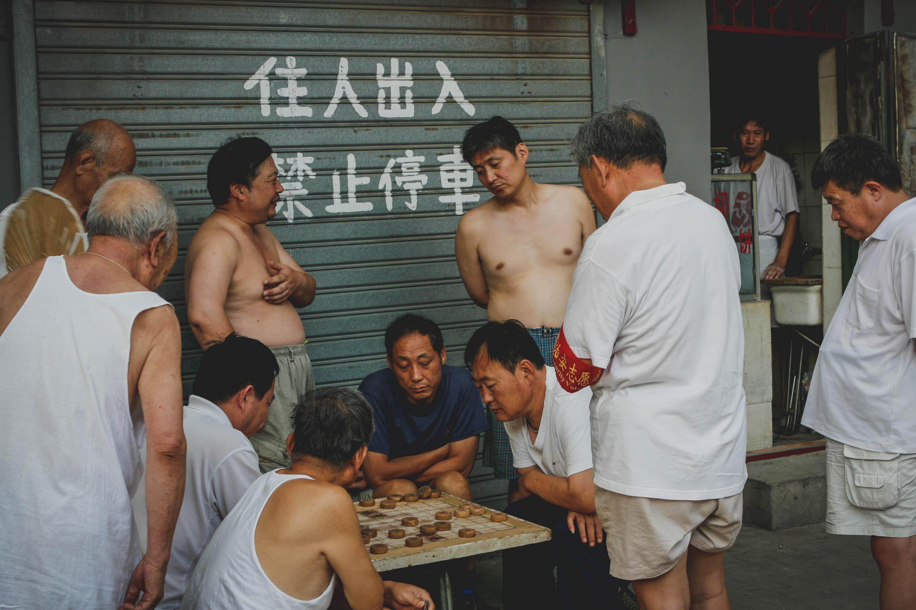 074-Xina_Blog
